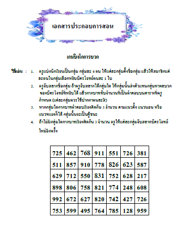 Math Worksheet Addition Less Than 1000 Vol 1 Grade 2 Learnbig