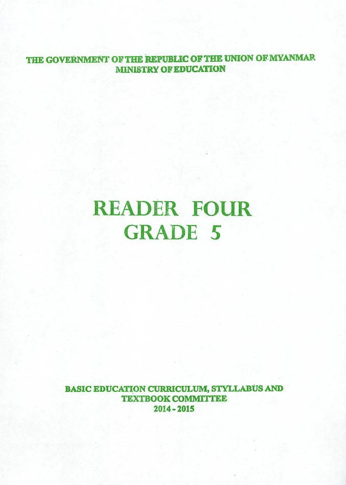 Myanmar Basic Education | LearnBig
